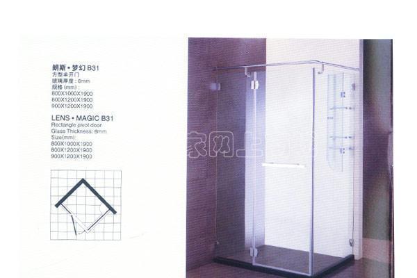 朗斯整体浴房MAGIC B31MAGIC B31