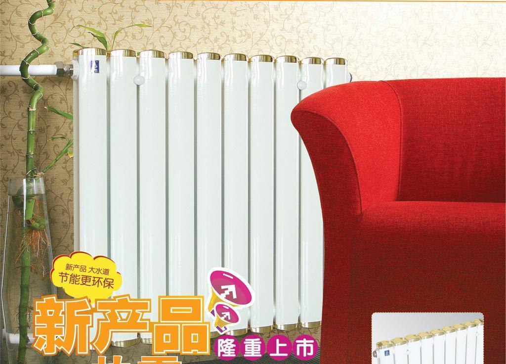 陇星散热器钢制系列 LXIG--1800LXIG--1800