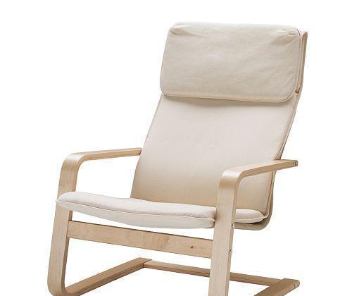 宜家扶手椅佩洛(自然色)