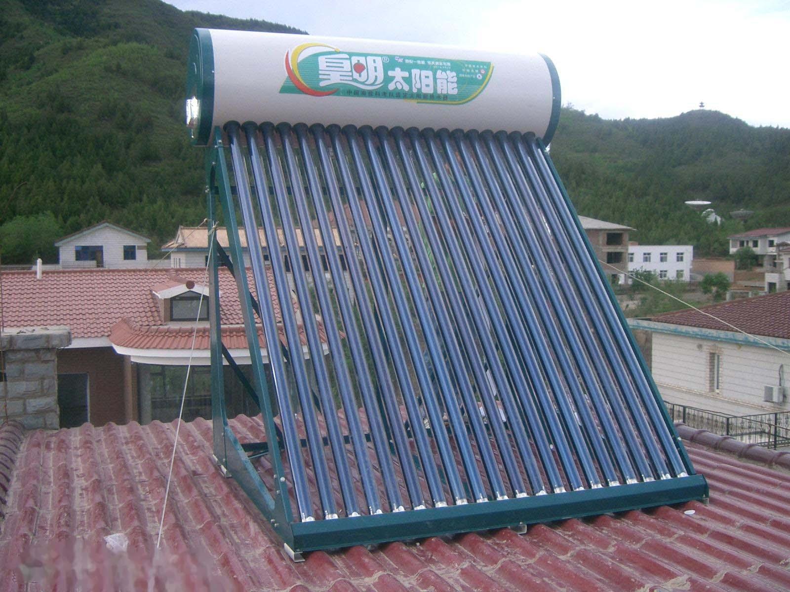 皇明太阳能热水器时代180系列