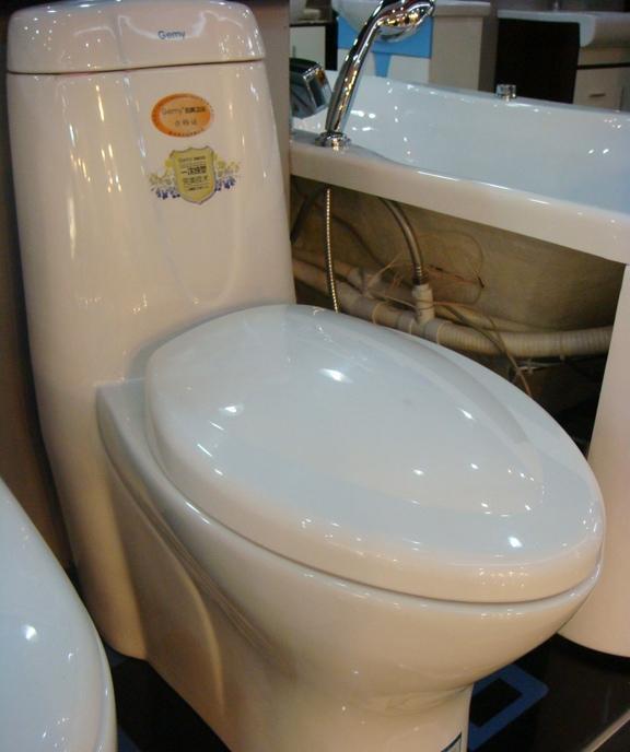 吉美卫浴-座便器G6203