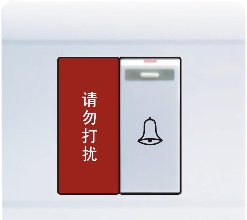 门铃开关图片_TNC B系列请勿打扰/门铃开关产品价格_图片_报价_新浪家居网