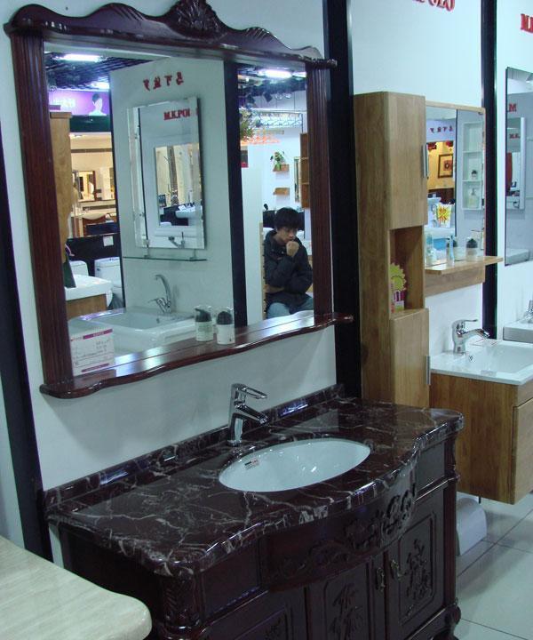 马可波罗浴室柜005005