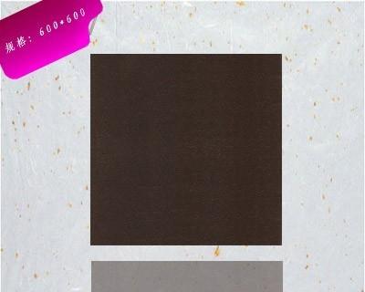 L&D-皮纹砖系列LSZ6016墙地砖(600*600MM)LSZ6016