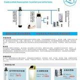 蓝飘尔高档C型水处理系统