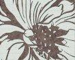 金意陶IT石KGQH060733B内墙釉面砖