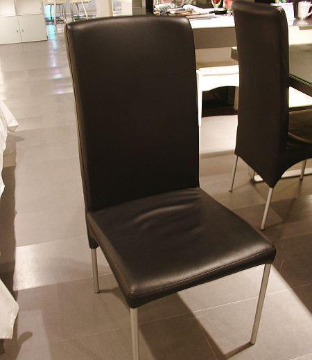 优美家餐厅家具餐椅KW13KW13