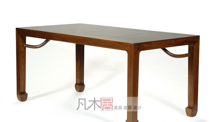 凡木居现代中式系列A4006明式餐桌CT10A4006