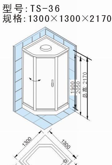阿波罗简易淋浴房TS系列TS-36TS-36