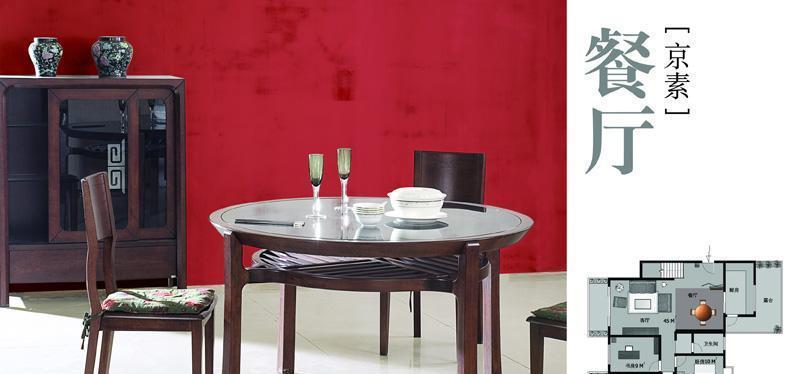 联邦家私京素餐厅-1餐椅京素餐厅-1餐椅