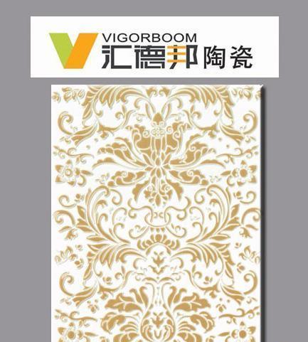 汇德邦经典悉尼系列天香YM45230F01墙砖(花砖)YM45230F01