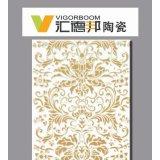 汇德邦经典悉尼系列天香YM45230F01墙砖(花砖)