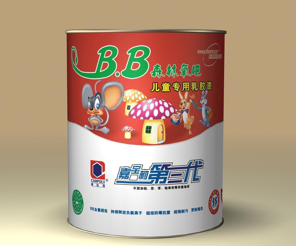 嘉宝莉第三代BB森林氧吧儿童专用乳胶漆L1000BL1000B