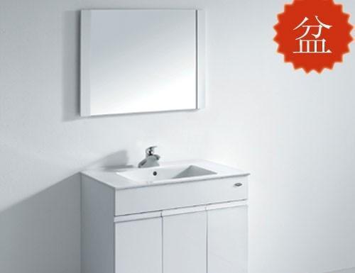 法恩莎PVC浴室柜FP4655盆FP4655