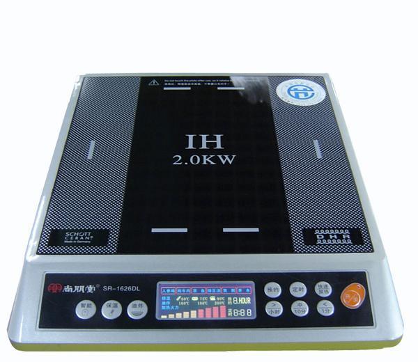 尚朋堂电磁炉SR-1626DL