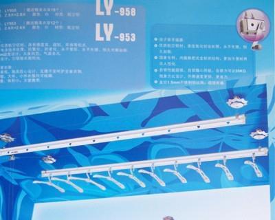 恋伊LY958全铝衣架LY958