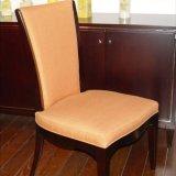 赛恩世家餐厅家具餐椅SP188(SY92)