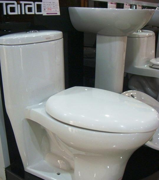 泰陶卫浴座便器TA8111