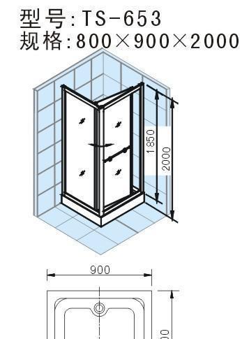 阿波罗简易淋浴房TS系列TS-653TS-653