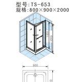 阿波罗简易淋浴房TS系列TS-653