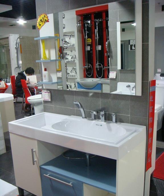 法标法兰西FB-1200浴室柜法兰西FB-1200