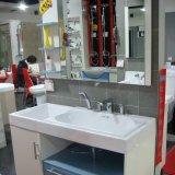 法标法兰西FB-1200浴室柜