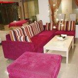 诺捷客厅家具沙发(2700*1800*620)
