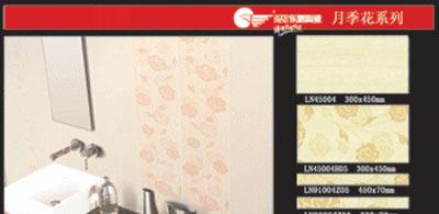 东鹏釉面砖--东方艺墅--月季花
