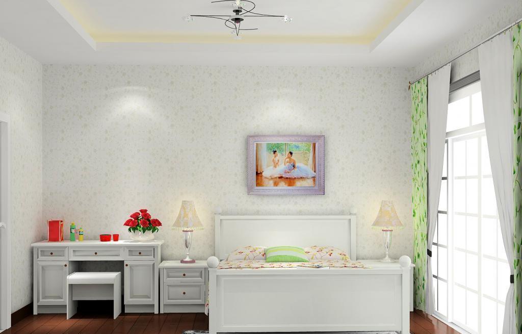 尚品宅配乐维斯系列A2397卧室套餐A2397