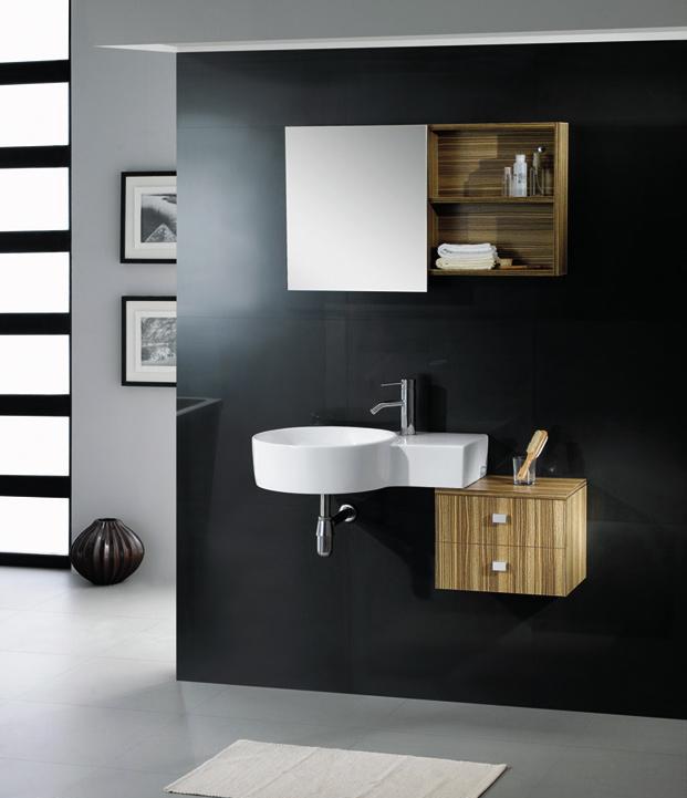 班帝浴室柜科尔BA1007