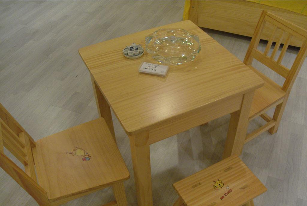 宜伟松木系列YW-UF-48休闲餐桌/椅(2+1)YW-UF-48
