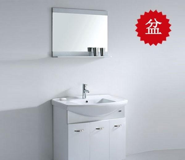 法恩莎PVC浴室柜FP3609盆(820*500*215mm)FP3609