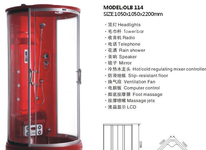 欧罗芭OLB114整体淋浴房OLB114