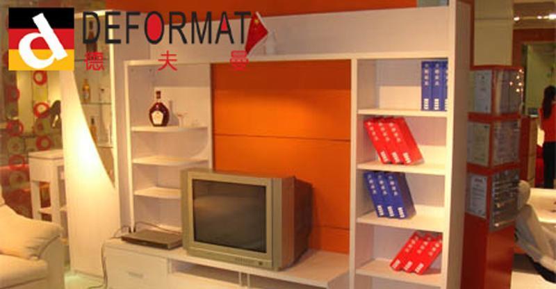 德夫曼D-015电视柜D-015
