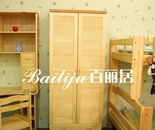 百丽居GRY-201儿童百叶衣柜GRY-201