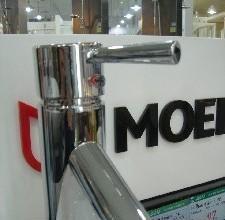 摩恩M-4806龙头M-4806