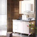 百V浴室柜YS002-UV奶油白