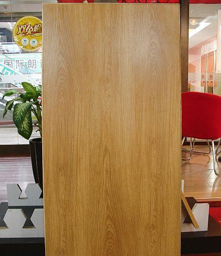 福人强化复合地板本色橡木23212321