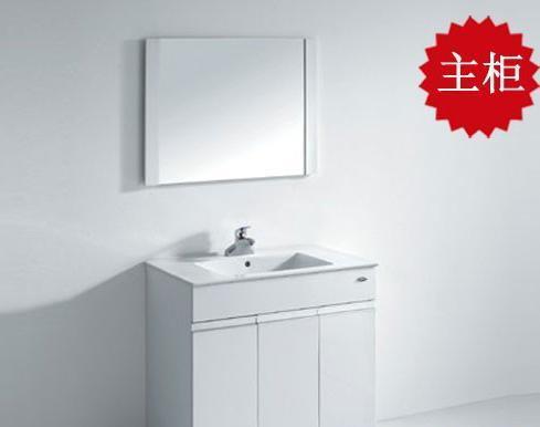 法恩莎PVC浴室柜FPG4655主柜FPG4655