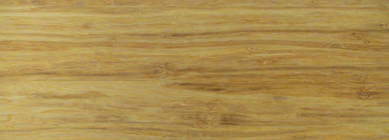 辛巴实木复合地板- 竹地板重竹地板