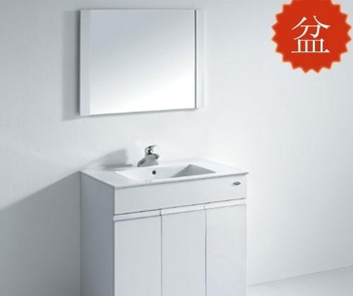 法恩莎PVC浴室柜FP4655盆(820*510*190mm)FP4655