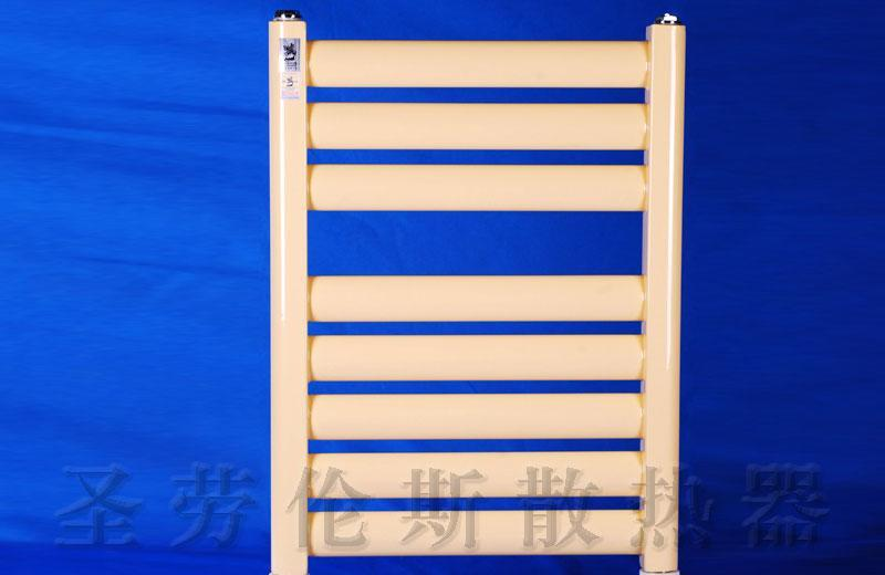 圣劳伦斯钢制卫浴-云梯散热器(浅黄)钢制卫浴-云梯