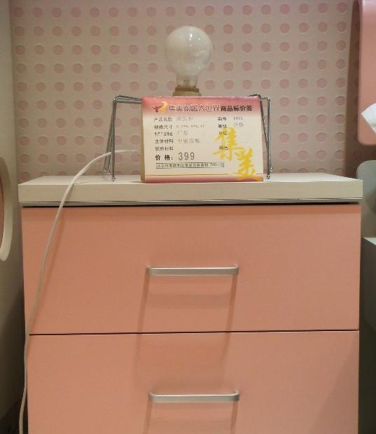 多喜爱彩色儿童家具-床头柜8B028B02