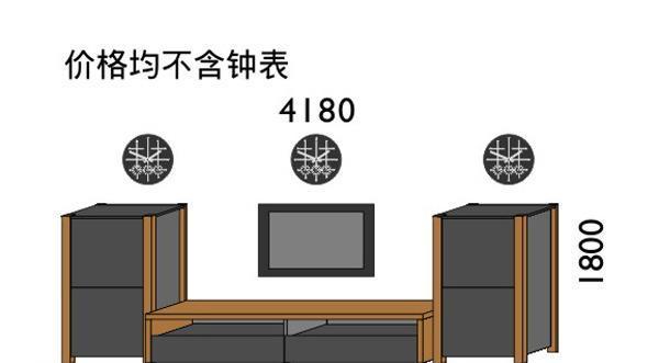 挪亚家厅柜组合K184K184