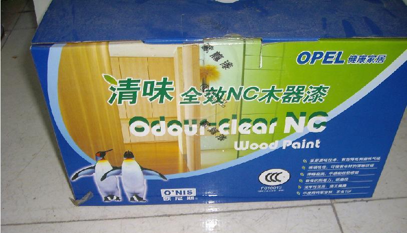欧龙清味全效NC木器漆清味全效NC木器漆