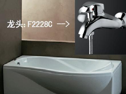 法恩莎套餐双裙浴缸F1500SQ+单把挂墙式淋浴龙头F1500SQ+F2228C