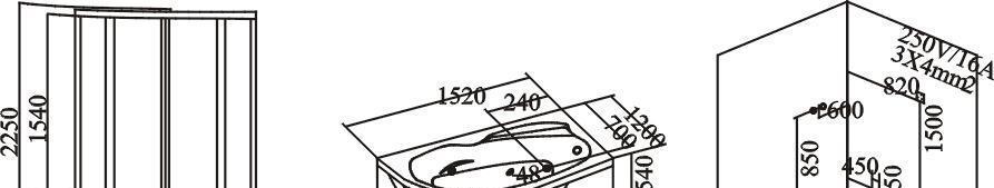 英皇带缸单人整体淋浴房CF631RCF631R