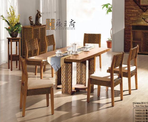 藤王府新时空餐厅系列TW组合家具
