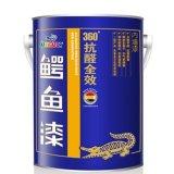 鳄鱼360°抗醛全效内墙漆(柔光、丝光、亚光)