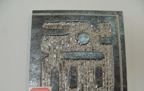 马可波罗内墙砖-CQZ1542CQZ1542